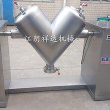 300升V型混合机不锈钢V型混合机大枣粉混合机500升v型混合机图片