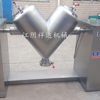300升V型混合机不锈钢V型混合机大枣粉混合机500升v型混合机