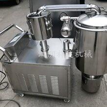 ZKS-5型真空输送机粉末颗粒真空输送机上料机专业制造厂包装机自动上料机图片