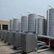 供青海海西节能热水工程和海东热水器安装承接