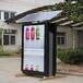 供青海西寧太陽能電源和大通太陽能廣告燈箱哪家好