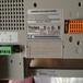 PFXGP4401TAD普洛菲斯人機界面代理商