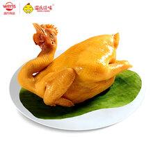 溫氏佳味梅州客家農家土雞鹽焗雞好味雞整只雞肉鮮熟食雞黃雞批發生產加盟圖片
