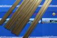 郑州金欧焊业供应银焊条20%银基钎料/20%银焊丝/20%银焊片HAG-20B银焊条银焊环