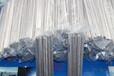 郑州金欧供隐蔽型自动洒水喷头消防设备焊接用70-280℃易熔点合金低熔点合金
