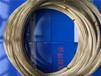 郑州金欧焊业供应锯片刀头硬质合金焊接专用铜焊丝无银焊丝自动无银焊丝