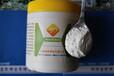 郑州金欧焊业供应铜基钎料焊接用助焊剂铜焊粉QJ301铜焊粉