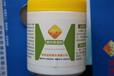郑州金欧焊业供应铜基钎料焊接用助焊剂铜焊膏GJ302