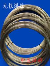 供应锯片硬质合金自动焊接专用无银焊丝5-30银焊丝HJ285自动焊膏助焊剂图片