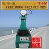 TD527-2D型电动贯入阻力仪-一款电动混凝土拌合物凝
