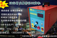 上海冷焊機冷焊機生產廠家廠家直銷洛道葛冷焊機