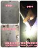冷焊修补机