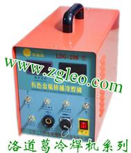 印刷機滾筒修補冷焊機圖片