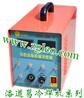 修铜冷焊机