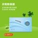 直销商务旅行活氧机,便捷式活氧机出售