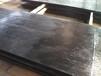 6+4mm堆焊耐磨板