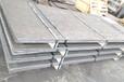 現貨供應6+6mm復合耐磨鋼板