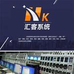 手机群控系统优选湖南汇客手机群控图片