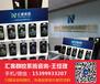 湖南长沙手机群控微信群控系统多少钱?效果怎样