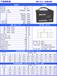 郑州赛耐克动力蓄电池6-EV-80现货报价赛耐克12V80AH蓄电池电动车观光车游览车专用