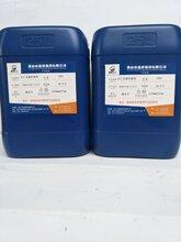异噻唑啉酮杀菌剂价格今日最新异噻唑啉酮杀菌剂价格行