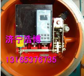 ALDB-D9F智能低压馈电保护装置-备受青睐
