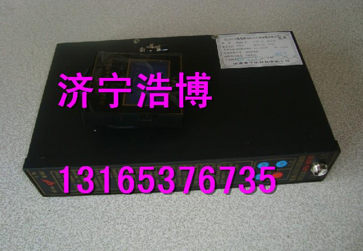ZLDB-3A微电脑智能低压馈电保护装置-备受青睐