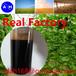 成都螯合全球供应复合氨基酸30%液体肥有机叶面肥