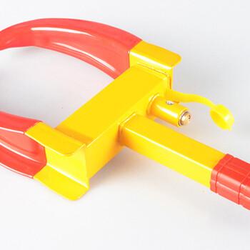 路顺加厚夹子锁轮胎锁轿车轮锁锁车器虎钳牛角车轮锁停车锁