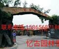 沧州生态园大门沧州生态园大门景观沧州生态园大门做法