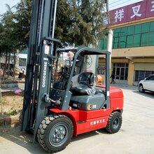 长期供应1--45吨吉鑫祥叉车升高1--10米都有图片