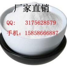 浙江对羟基苯乙醇厂家501-94-0低于市场价医药级美多心安中间体图片