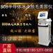 c6祛斑仪器多少钱一台韩国c6祛斑仪器价格