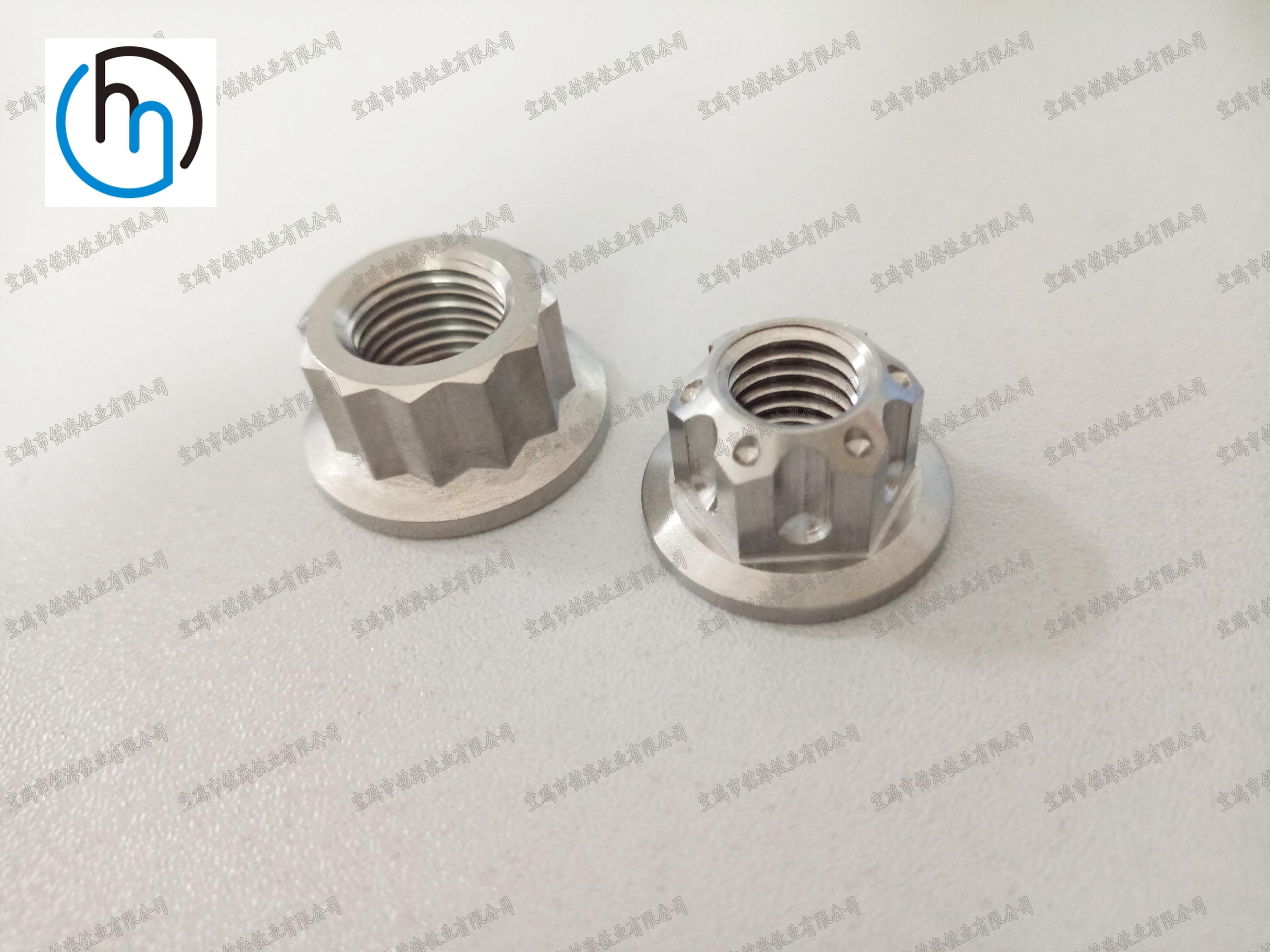厂家直销12方钛螺母钛合金螺母高精度汽摩改装螺母钛标准件厂家