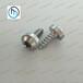 天津钛合金加工件钛螺钉梅花槽自攻螺钉钛标准件非标件厂家直销