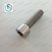 上海钛合金加工厂家M16钛内六角螺栓内六角钛合金螺丝机螺丝钛标准件厂家直销