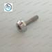 厂家直销机加工钛螺栓内六角钛螺栓钛标准件钛螺丝钛螺母
