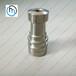 厂家定做各种钛异形加工件来图定制钛合金机械零件厂家直销