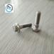 非标钛螺栓加工定制钛合金非标件钛螺丝标准件异形件