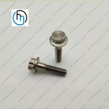 钛合金十二角法兰面螺栓来图定制非标钛螺栓钛紧固件厂家直销