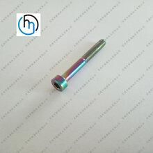 钛合金内六角螺丝定制非标内六角钛螺丝杯头圆柱头内六角螺栓