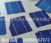 高价回收太阳能电池片现金交易图片