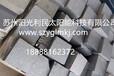 单晶边皮回收,多晶边皮回收,硅料回收找苏州阳光利民太阳能