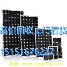 太阳能组件回收,硅片回收,电池片回收,图片