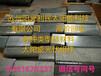 多晶硅回收,单晶硅回收,硅料回收,太阳能银浆回收