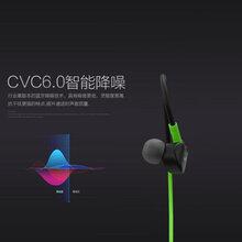 V4.1立体声蓝牙耳机好音质挂耳式运动耳机