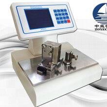 微电脑静态弯曲挺度测定仪,纸张纸板挺度测试仪,中益创天