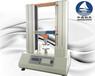 中益創天廠家生產微電腦紙管抗壓強度試驗機小型紙碗耐壓機