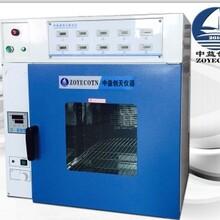 高温胶带保持力测试机恒温胶带保持力试验机持久力测试机厂家