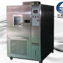 供应高低温试验箱小型可程式恒温恒湿试验设备恒温恒湿试验箱